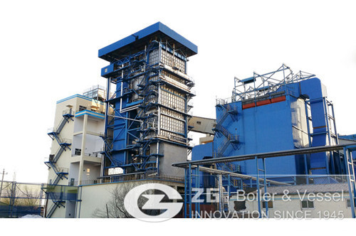 biomass circulating fluidized bed CFB boiler for sale